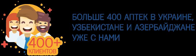программа для аптеки парацельс 308