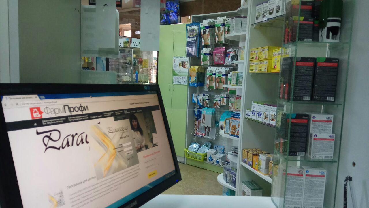 программа для аптеки Парацельс